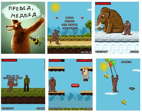 Игру Про Медведа
