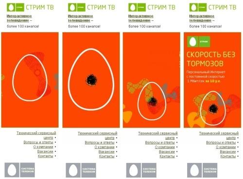 Телефоны мтс картинки