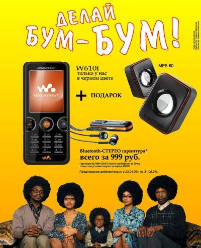 Интернет-магазин Евросеть - телефоны, ноутбуки, планшеты ...