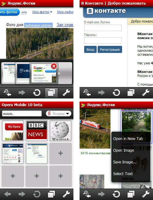 Экспресс-панель для быстрого доступа к сайтам.  Менеджер паролей.